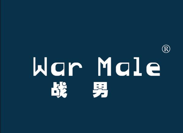 战男 WAR MALE商标转让