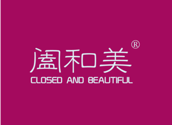 03-V612 阖和美 CLOSED AND BEAUTIFUL