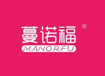 30-V505 蔓諾福 MANORFU