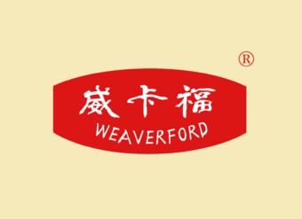 30-V504 威卡福 WEAVERFORD