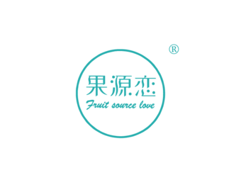 31-V146 果源恋 FRUIT SOURCE LOVE