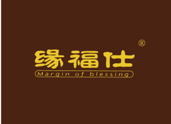 30-V474 缘福仕 MARGIN OF BLESSING