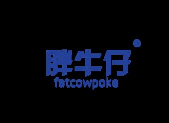 30-V484 胖牛仔 FATCOWPOKE