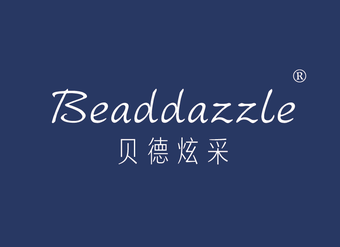 03-V581 贝德炫采 BEADDAZZLE
