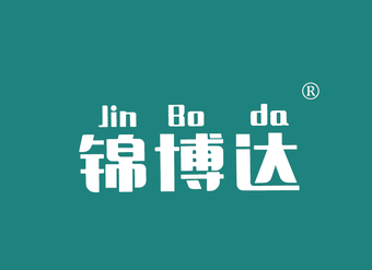 06-V039 锦博达