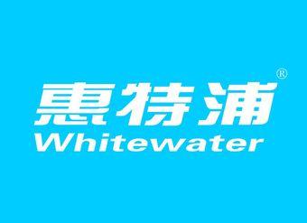 06-X139 惠特浦 WHITEWATER