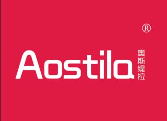 25-V2651 奥斯缇拉 AOSTILA