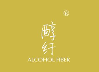03-V613 醇纤 ALCOHOL FIBER