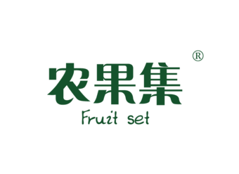 31-V147 农果集 FRUIT SET