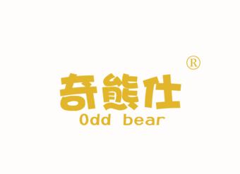 30-V477 奇熊仕 ODD BEAR