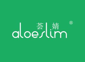 03-V604 荟婧 ALOESLIM