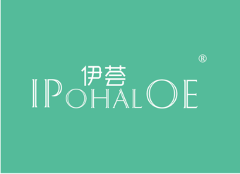 03-V606 伊荟 IPOHALOE