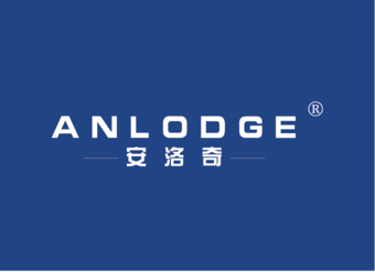 19-V083 安洛奇 ANLODGE