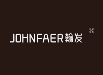 19-V106 翰发 JOHNFAER