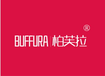 18-V331 柏芙拉 BUFFURA