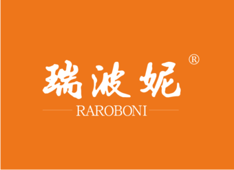 18-V343 瑞波妮 RAROBONI