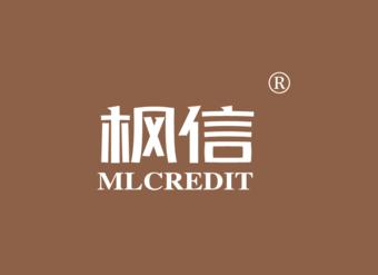 19-V113 枫信 MLCREDIT