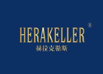 33-V283 赫拉克勒斯 HERAKELLER