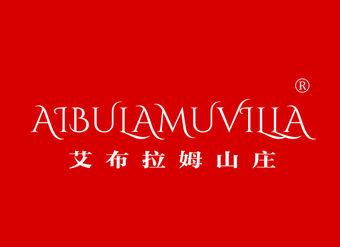 33-V289 艾布拉姆山庄 AIBULAMUVILLA