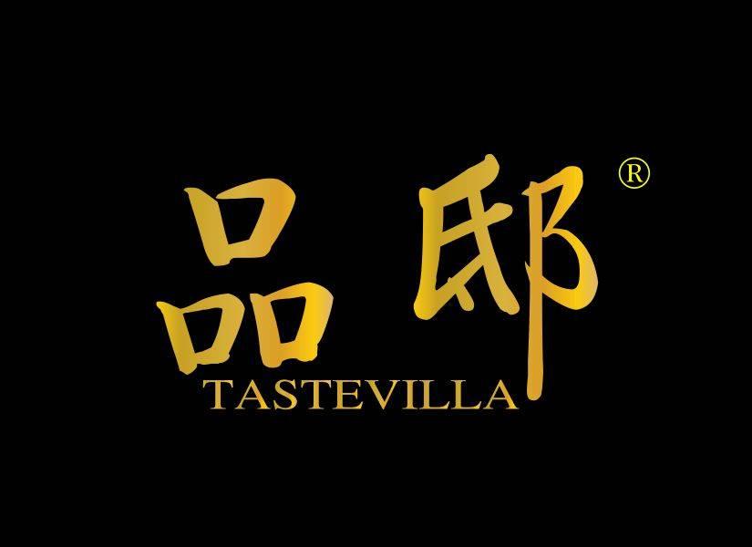 品邸 TASTEVILLA