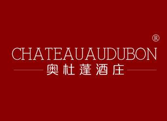 33-V291 奥杜蓬酒庄 CHATEAUAUDUBON