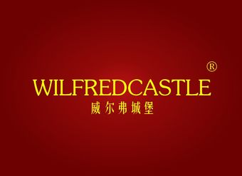 33-V293 威尔弗城堡 WILFREDCASTLE