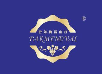 33-V295 巴尔梅诺山谷 PARMENOVAL