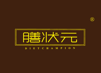 31-X184 膳状元 DIETCHAMPION