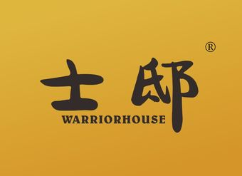 20-V258 士邸 WARRIORHOUSE