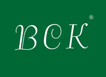 35-Y149 BCK