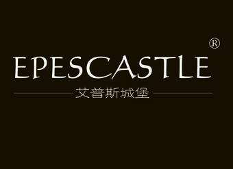 33-V308 艾普斯城堡 EPESCASTLE
