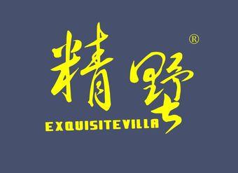 19-V147 精墅 EXQUISITEVILLA