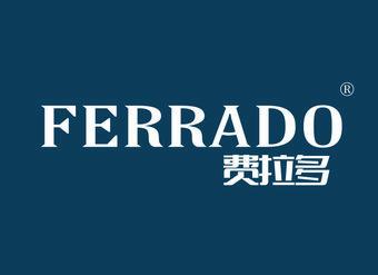 33-V314 费拉多 FERRADO