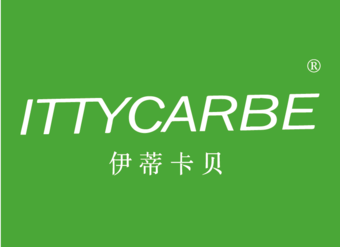 03-Y812 伊蒂卡贝 ITTYCARBE