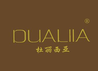 03-V687 杜丽西亚 DUALIIA