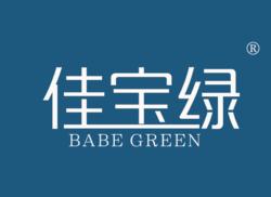 佳���G BABE GREEN