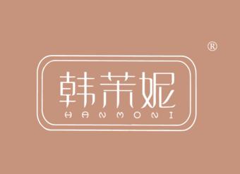 25-Y579 韩茉妮