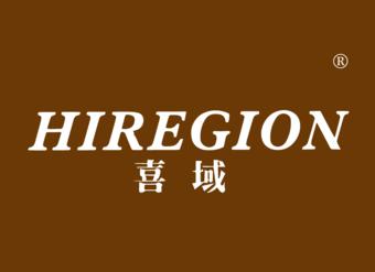 32-Y174 喜域 HIREGION