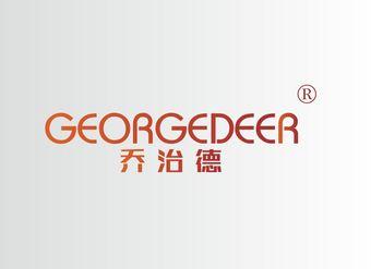 11-V372 乔治德 GEORGEDEER