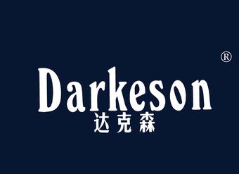 11-V378 达克森 DARKESON