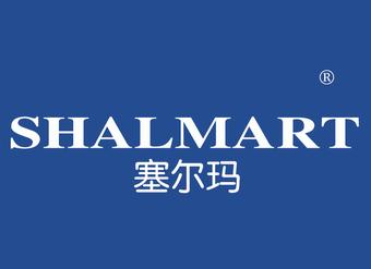 03-Y806 塞尔玛 SHALMART