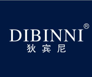 狄宾尼DIBINNI商标转让