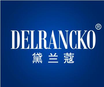 黛兰蔻+DELRANCKO商标转让
