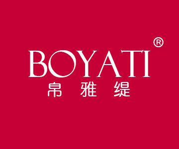 帛雅缇BOYATI商标转让
