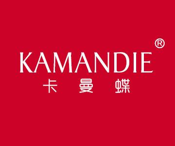 卡曼蝶KAMANDIE商标转让