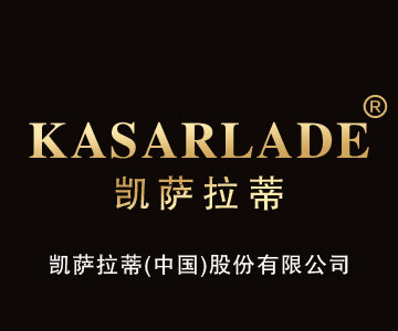 凯萨拉蒂+KASARLADE商标转让