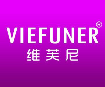 维芙尼VIEFUNER商标转让