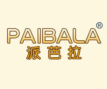 派芭拉PAIBALA商标转让