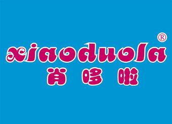 25-V1023 肖哆啦