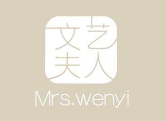 25-V2160 文艺夫人  MRS WENYI